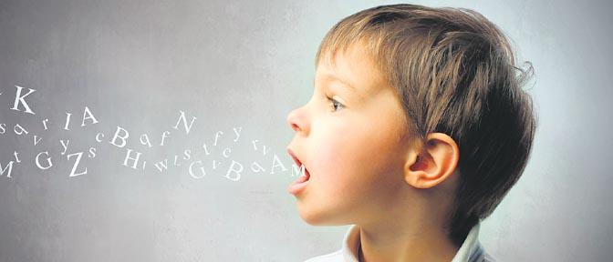 Luyện phát âm tiếng anh trẻ em tâm nghiêm